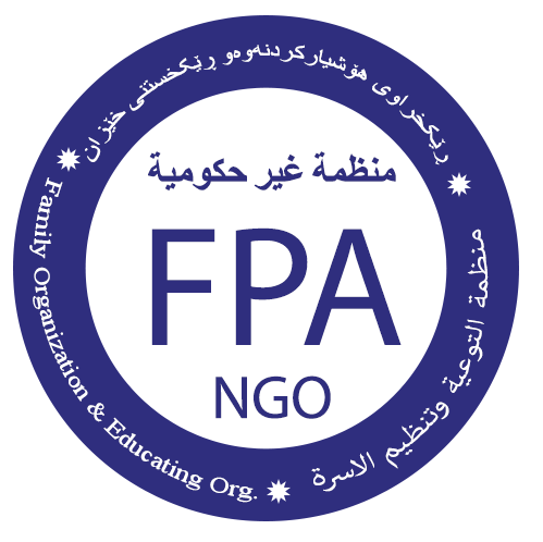 FPA ORGANIZATION - NGO